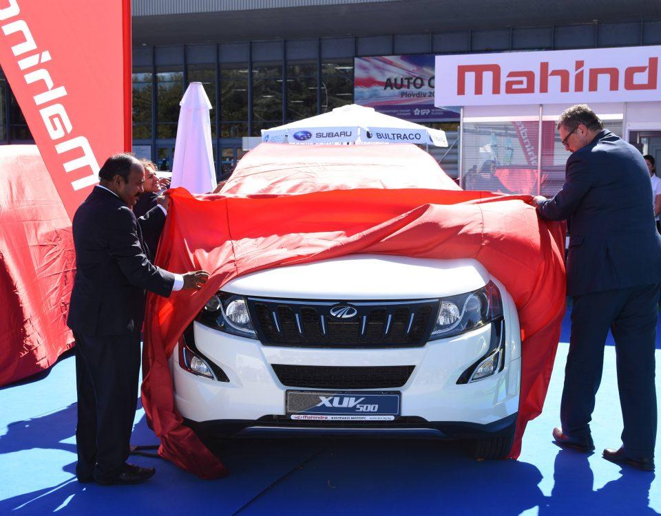 Mahindra излезе на българския пазар